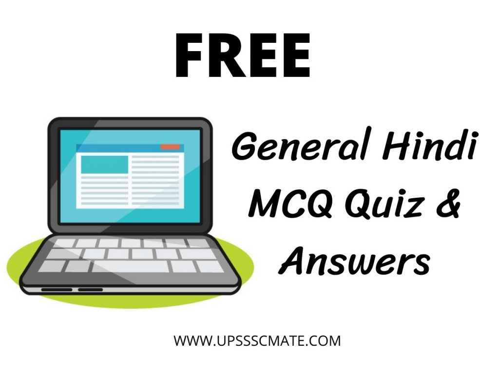 General Hindi Online TEst