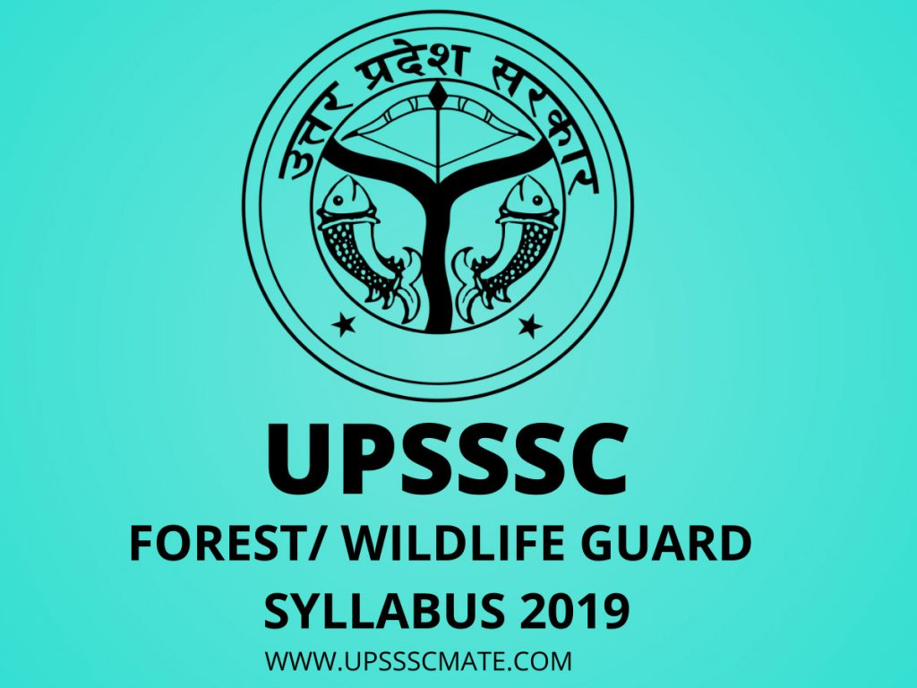 upsssc forest guard syllabus 2019