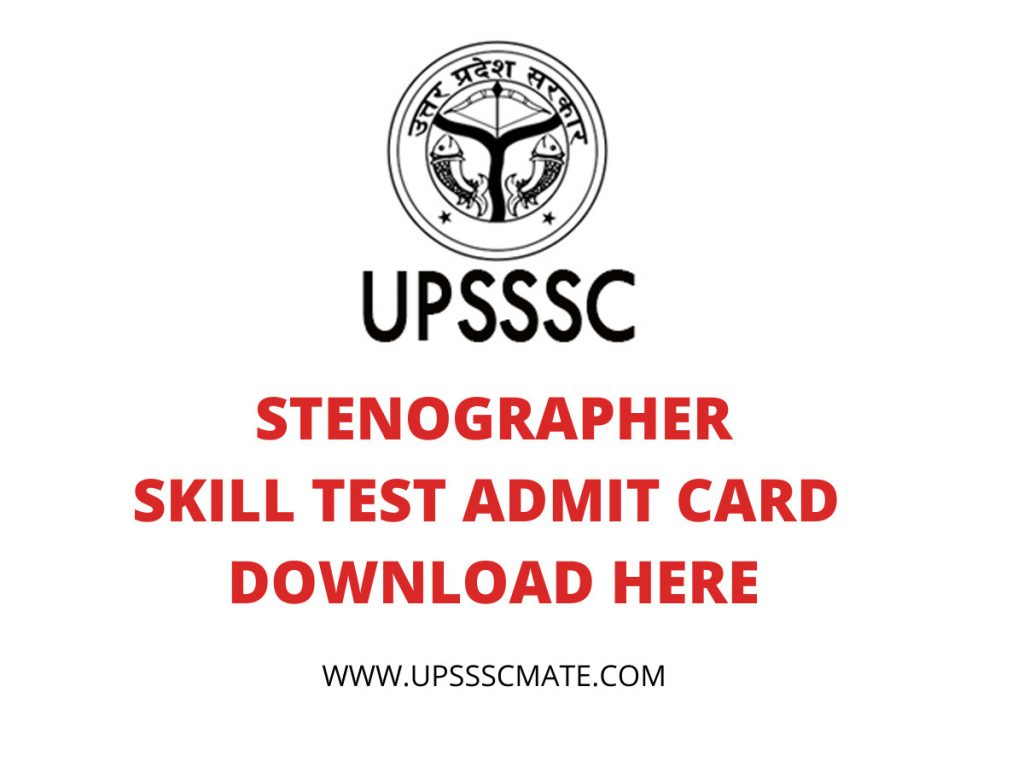 UPSSSC STENOGRAPHER SKILL TEST Date|ADMIT CARD
