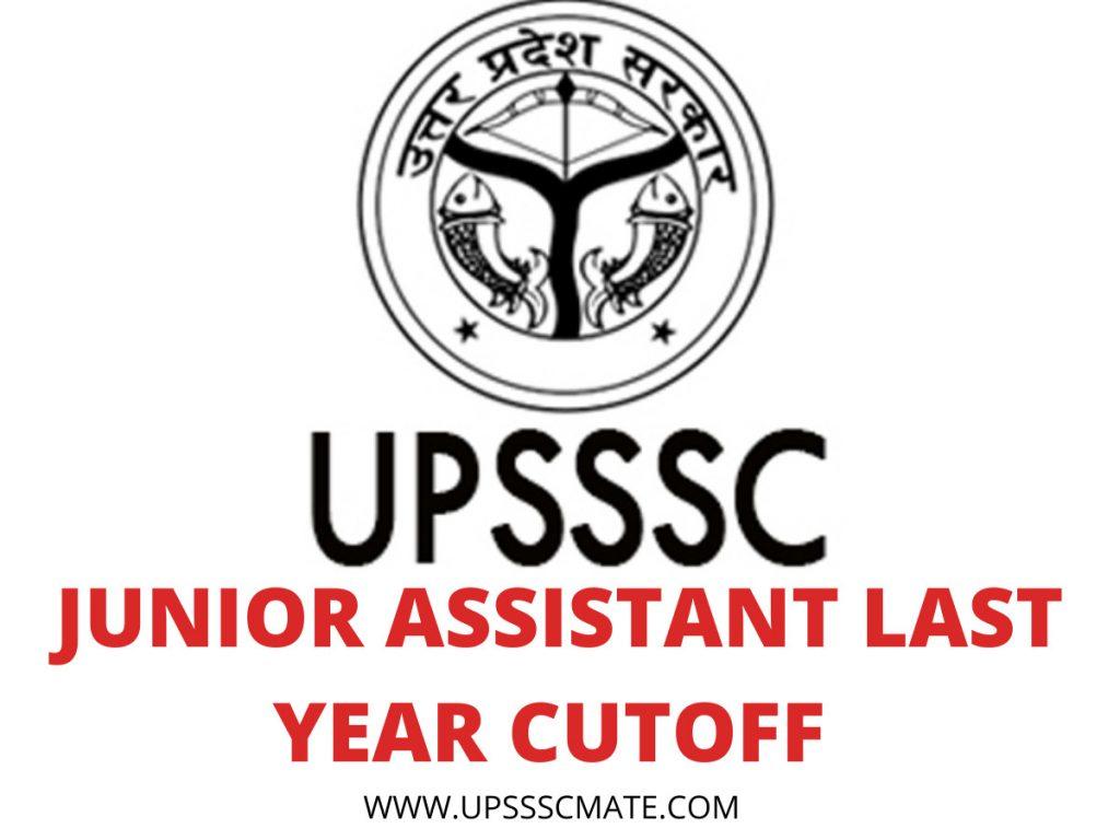 upsssc last year cutoff
