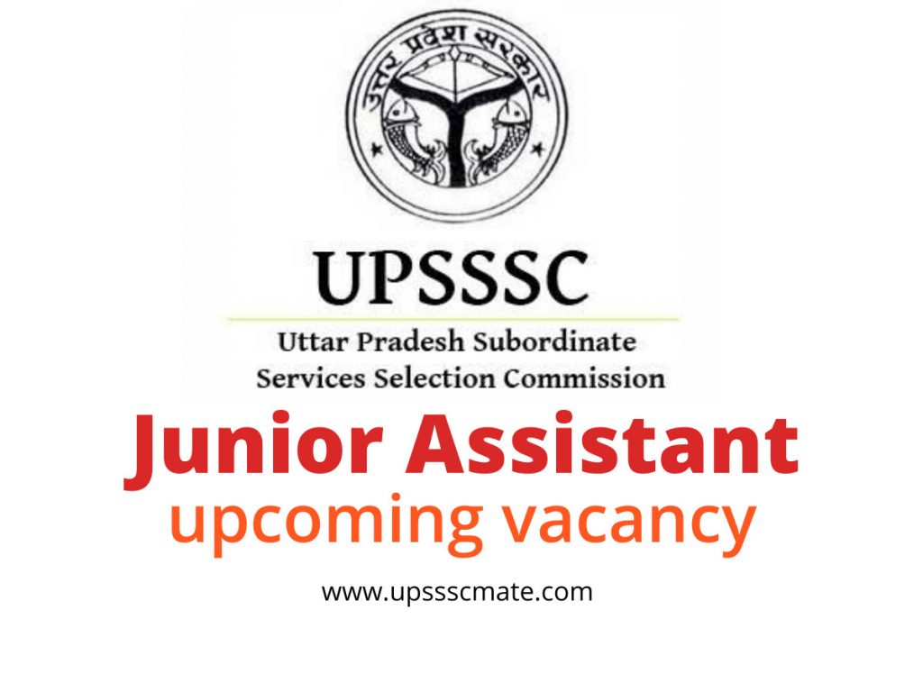upsssc junior Assistant upcoming vacancy