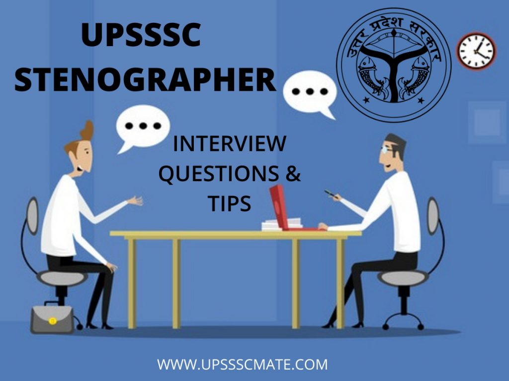UPSSSC Stenographer Interview Questions and Tips