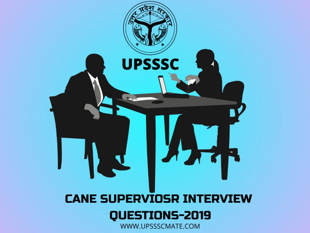 UPSSSC CANE SUPERVISOR INTERVIEW QUESTIONS 2019