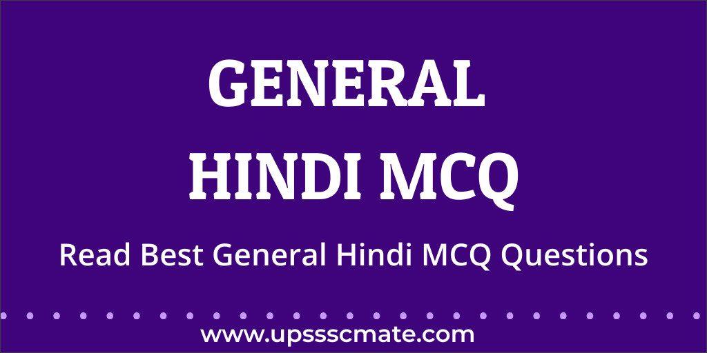 General Hindi MCQ