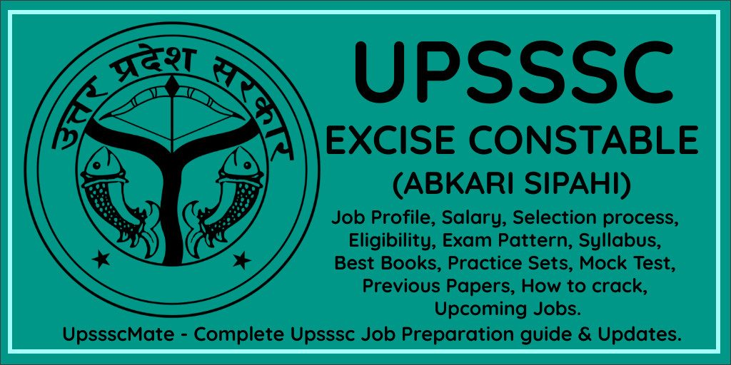 UPSSSC EXCISE CONSTABLE