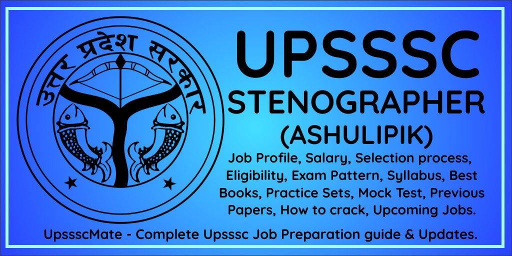 UPSSSC STENOGRAPHER