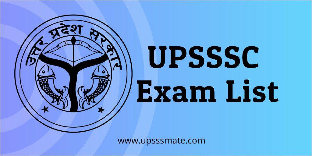 upsssc exam list