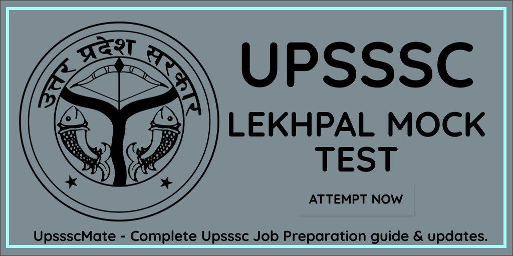UPSSSC Lekhpal Mock Test