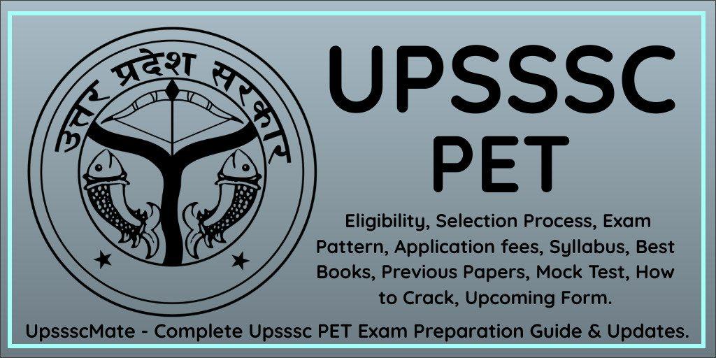 UPSSSC PET