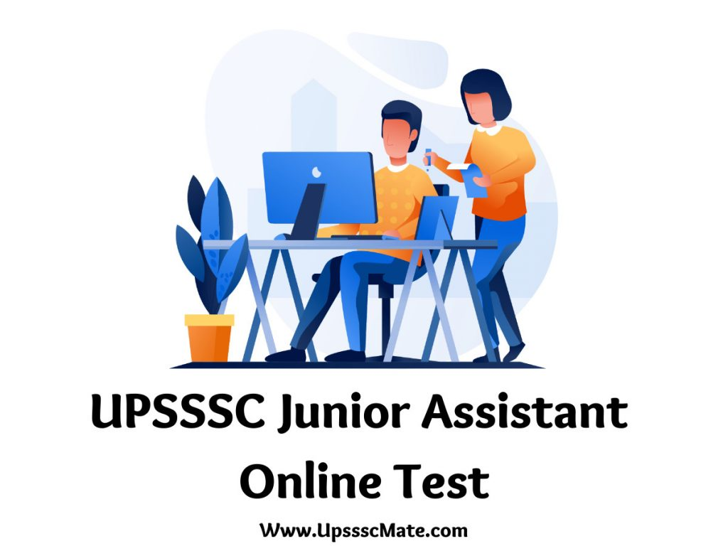 UPSSSC Junior Assistant Online Test Upsssc Junior Assistant online Mock Test in Hindi