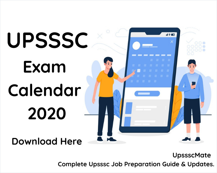 UPSSSC Exam Calendar 2020