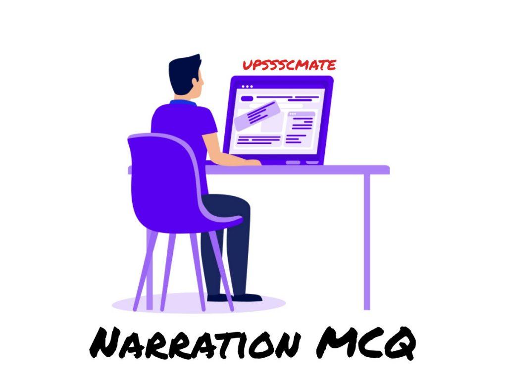 Narration MCQ
